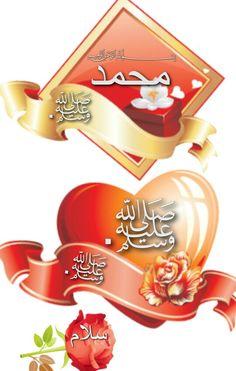 Islamic Art, Islamic Quotes, Lion Pictures, Islam Facts, Quilling Designs, Prophet Muhammad, Islamic Calligraphy, Alhamdulillah, Allah