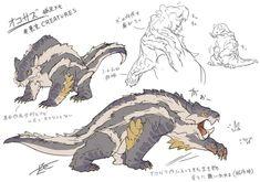 Resultado de imagen de 東京CREATURES