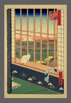HIROSHIGE Utagawa, Asakusa ricefields and torinomachi festival, ukiyo-e, gravure sur bois, 1857. Gravure faisant partie du recueil intitulé Cent fameuses vues d'Edo.