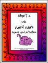 Short a CVC Word Work Activities and Games product from Games-4-Learning on TeachersNotebook.com  9 games and activities for short a CVC words.