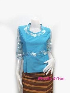 เสื้อผ้าไทยสีฟ้า เสื้อผ้าผ้าไหมสไตน์เกาหลีสีฟ้าปักเลื่อม เสื้อทำงานผ้าไทย เสื้อผ้าฝ้ายสไตน์หรู PRODUCT ID: TOP L502 Priece : 950 B. ลายผ้า:ผ้าไหมแพรทิ...