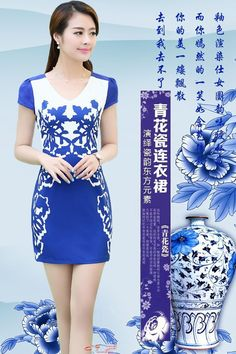 Find More Dresses Information about 2014 New China Style Women Dress Blue and White Porcelain V Neck Princess Dress Sexy Lady Short Sleeve Dresses (ChinalaceLYQ029),High Quality dress bright,China dresses prom Suppliers, Cheap dress middleton from Huangshan Chinashow Flying Shuttle Co.,Ltd. on Aliexpress.com