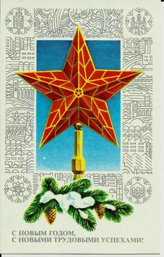 Star - Kremlin of Moscow - Vintage Russian Postcard Soviet USSR by LucyMarket, $3.50