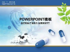PPT templates powerpoint #PPT# PPT PPT templates ppt background powerpoint ★ http://www.sucaifengbao.com/ppt/shangwu/