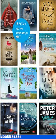 Books to read Summer Thriller Books, Books To Read, Literature, Fiction, Author, Reading, Summer, Literatura, Summer Time
