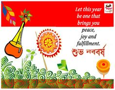 FlowerznCakes wishes you all a very happy n prosperous #Subho #Noboborsho.