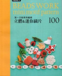 ... about Free Beads Work on Pinterest   Vegetables, Fruit and Crochet