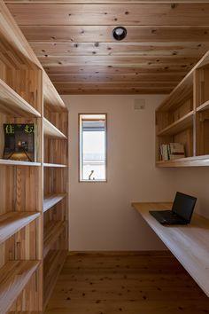 書斎 Tiny Office, Office Nook, Home Office, Simple House Design, Modern House Design, Small Workspace, Study Rooms, Workspace Inspiration, Interior Concept