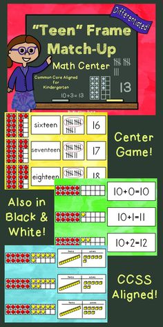 """""""Teen"""" Frame Match-Up is a kindergarten math center designed to use ten frames to teach those tricky teen numbers! This center is aligned to the common core standards and may be helpful for some first grade students, too!"""