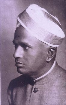 Ambale Ramakrishna Krishnashastry (1890–1968) was a prominent writer, researcher and translator in Kannada language. Krishnashastry is still popular four decades after his death and has become a household name through his work, Vachana Bharata, and his recital of Mahabharata in Kannada language. Kannada Language, In Kannada, Sports Stars, Karnataka, Recital, Writers, Famous People, How To Become, Household