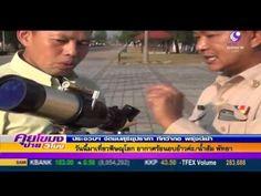 Thai Hot News Today 2016 | Thai TV funny show Lakorn | Thai Star show on...
