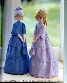BethSteiner: Bonecas de pano