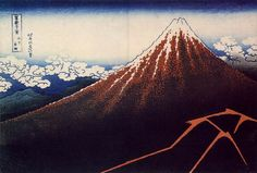Hokusai. Thunderstorm at the foot of the mountain. c. 1830-31