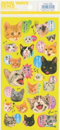 Kawaii Japan Rare Sticker Sheet Assort: Kawaii Japan Novelty Cats with Japanese Phrases - Katakana Kanji Asian Language Sassy Arte Alien, Japanese Phrases, Montage Photo, Graphic Design Posters, Irezumi, Cute Stickers, Crazy Cats, Cat Art, Cute Wallpapers