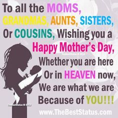 Happy Mother's Day everyone. Hope your family spoils you for the amazing mother you are and if you have a your mom still with you; make sure to do something extra special for her. Happy Mothers Day Friend, Happy Mothers Day Images, Mothers Day Poems, Happy Mother Day Quotes, Mothers Day 2018, Mother Day Wishes, Mother Quotes, Mom Quotes, Mothers Love