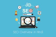 SEO Kya Hai ? SEO Overview in Hindi