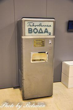 Soda vending machine, circa 70s «Советский дизайн 1950–1980-х годов»