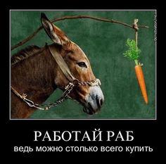 Римское право - краткий словарь для рабов.: rodom_iz_tiflis