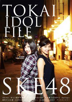 Kitagwa Ryoha & Goto Rara to be Cover Girls of TOKAI IDOL FILE - AKB48 Daily