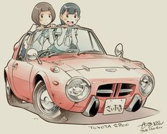 Best classic cars and more! Car Images, Car Pictures, Photos, Auto Illustration, Toyota Cars, Motorcycle Art, Car Drawings, Car Sketch, Cute Cars