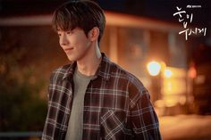 """[Photos] New Stills Added for the Upcoming #kdrama """"The Light in Your Eyes"""""""