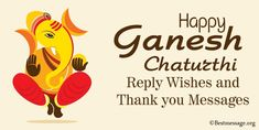 Ganesh Chaturthi Wishes Reply and thank you messages. happy Ganesh Chaturthi messages and greeting cards to wish loved ones. Ganesh Chaturthi Messages, Happy Ganesh Chaturthi, Thank You Messages, Your Message, Wish, First Love, Greeting Cards, First Crush, Puppy Love