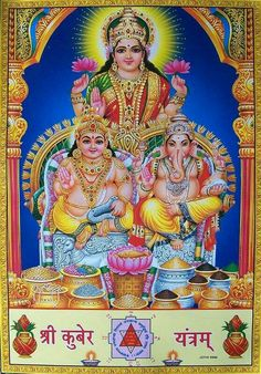 Laxmi-Kuber-Ganesh. Kuber, is the Lord of wealth and the god-king of the…