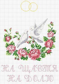 cuscino portafedi colombe rose - magiedifilo.it punto croce uncinetto schemi gratis hobby creativi