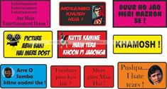 Bollywood movies theme kitty party game. This game is based on bollywood movie dialogues and there movie names. Uou can play them as a papid fire questions snd give small token prizes on each answer. In this game what the host need is the photostat papers or print out of the dialogue picture sheet. Distribute…