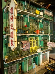 Hong Kong miniature by Mr Woo