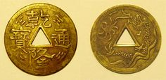 Unidentified Chinese (?) coin | fantasy cash-style charm