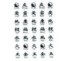 Asian Symbols NA09-24 $2.99