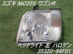 【中古】スズキ ワゴンR MC22S ヘッドライト 左 ハロゲン【楽天市場】