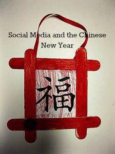 Chinese New Year art activities Chinese New Year 2016, Chinese New Year Crafts For Kids, Chinese New Year Activities, Chinese Crafts, New Years Activities, Chinese Art, Art For Kids, Activities For Kids, Asian Crafts