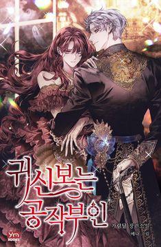 Manga Couple, Anime Love Couple, Anime Couples Manga, Cute Anime Couples, Anime W, Anime Art Girl, Manga Art, Anime Guys, Anime Angel Girl