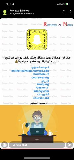 High School Life, Life Hacks For School, Life Skills Activities, Learning Courses, Useful Life Hacks, English Vocabulary, Book Club Books, Learn English, Apps