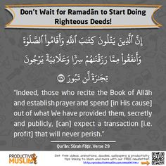 """""""We all know that Ramadan is about Fasting, Praying, Reading Quran and giving in charity. Start these worships early; don't expect to just click into it as soon as the first day of Ramadan starts. Start doing extra prayers from now, start revising and regularly reading Quran now...""""  Click to read the article, '8 Simple Steps to Help You Prepare for Ramadan': http://proms.ly/1nyWwzR   [Don't forget to register for the Productive Muslim UK Tour! For details visit http://proms.ly/1o1R6jl]"""