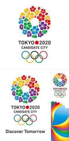 東京オリンピック・パラリンピック招致エンブレム(2020招致) - WORKS