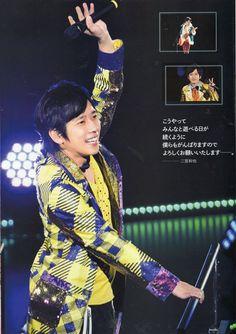 2015.01.24月刊TV GUIDE ニノ