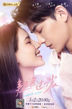 Drama Film, Drama Movies, Chinese Tv Shows, F4 Boys Over Flowers, Korean Drama Tv, Chines Drama, Drama Funny, Intense Love, Best Dramas