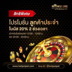 Баннер для сайта онлайн казино как внести деньги в казино