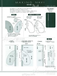 giftjap.info - Интернет-магазин | Japanese book and magazine handicrafts - MRS STYLE BOOK 2014-4 Sewing Hacks, Sewing Tutorials, Clothing Patterns, Sewing Patterns, Pola Lengan, Japanese Books, Pants Pattern, Fashion Books, Sewing Techniques
