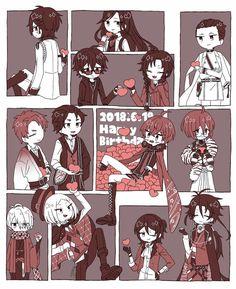 Dramatical Murder, Alchemist, Otaku, Wonderland, Manga, Game, Manga Anime, Manga Comics, Gaming
