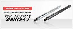 ファイバーヘッド なめらかタッチペン for スマートフォン/タブレット(3WAYタイプ)