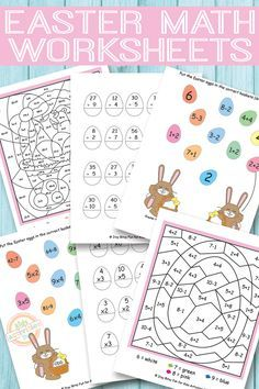 Already done with coloring the eggs? Why not have some learning fun with the Easter math worksheets! I strongly believe math worksheets…