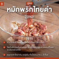 Thai Recipes, Diet Recipes, Dessert Recipes, Cooking Recipes, Healthy Recipes, Cook For Home, Authentic Thai Food, Cooking Restaurant, Best Thai Food