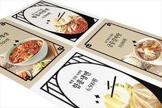ilsangbyulsik on Behance Cafe Design, Layout Design, Web Design, Food Poster Design, Sign Design, Food Packaging, Packaging Design, Mobile Banner, Tablet Ui