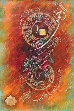 الرحمن علّم القران... Calligraphy Welcome, Calligraphy Print, Arabic Calligraphy Art, Beautiful Calligraphy, Arabic Art, Caligraphy, Calligraphy Alphabet, Celtic Art, Celtic Dragon