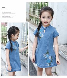 4fe2170fbc7 F7051701228 2017 Latest Fashion Top Design Round Collar Cheongsam Girl  Child Dress Wholesale Children s Boutique Clothing - Buy Chinese Style Dress