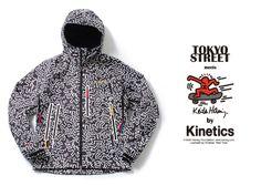 Kinetics × Keith Haring × Columbia Anders Falls Jacket